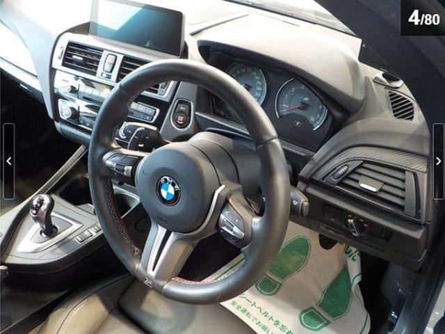 BMW BMW M2 ベースグレード ドライブロジック 黒本革シート