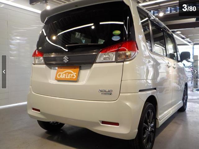 スズキ ソリオ ブラック&ホワイトII-DJE ワンオーナー 特別仕様車